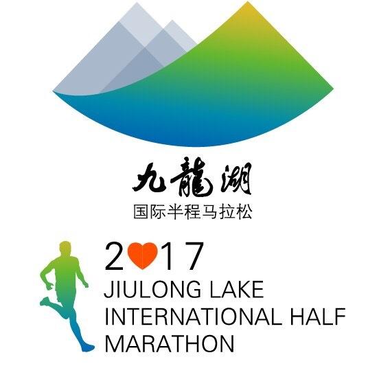 九龙湖国际半程马拉松赛