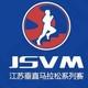 别克·江苏垂直马拉松系列赛——新百南京中心站