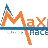 2017 MaXi-Race China中国·朝天曾家山国际越野赛