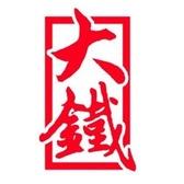 2017浦东青年STC 大铁联赛之室内铁三赛