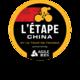2017雅居乐环法中国赛挑战赛