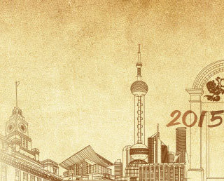 _1140-258原创-上海(1)