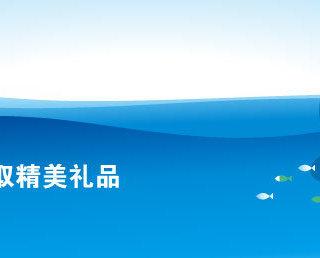 _1140-258原创-千岛湖