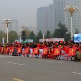 临沂国际马拉松照片1 By 组委会摄影