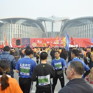 2014泰山国际马拉松赛