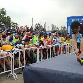 为爱奔跑·壹基金2014宁波(江北)山地马拉松赛