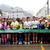 (农村合作银行杯)黄岩首届山地马拉松赛