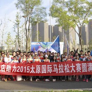 2015太原国际马拉松赛