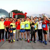 2015黄岩绿道公益跑