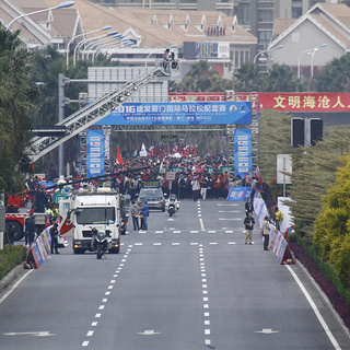 2015 厦门国际马拉松半程马拉松和10公里配套赛