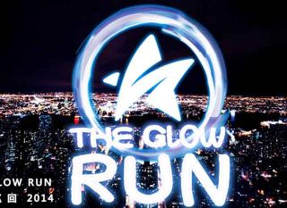 2014 THE GLOW RUN 荧光夜跑(厦门站)