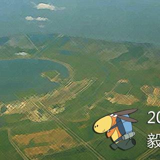 2014滴水磨痕上海磨房50公里徙步