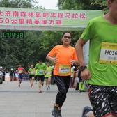 济南森林氧吧半程马拉松暨50公里精英接力赛
