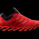 adidas 阿迪达斯  Adidas Springblade Drive  男款