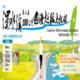 第二届浊水溪100公里国际超级马拉松
