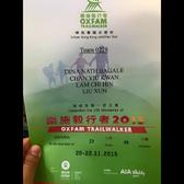 Oxfam 100 HK