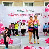 2016醉美樱花半程女子马拉松