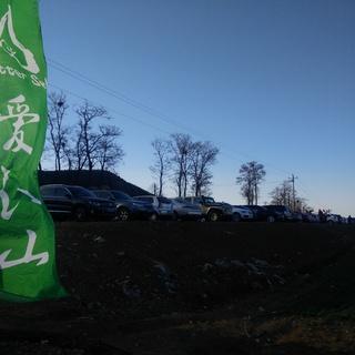 爱江山成长系列赛第三站@舞彩浅山