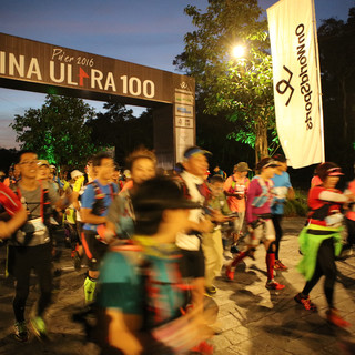 2016 CHINA ULTRA 100 普洱