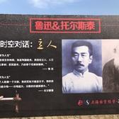 2017鲁迅文化跑上海滴水湖
