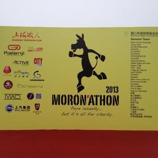 2013滴水湖24小时接力赛Moronathon