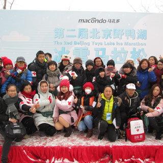 2017-1-7北京野鸭湖马拉松