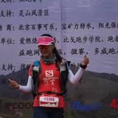 2016灵山50越野挑战赛