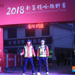 新昌越野志愿者