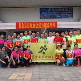 紫金县长跑协会