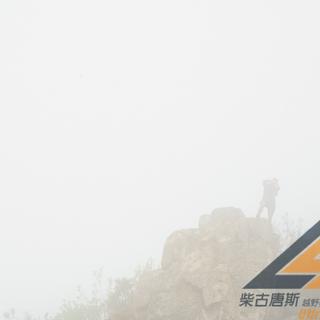 2016 括苍之巅-柴古唐斯PLUS越野赛