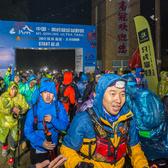 2017凯乐石中国·秦岭50KM超级越野跑高冠·大寺站