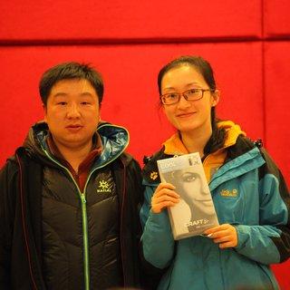 2016 毅行中国•商学院户外联赛 (神农架站)