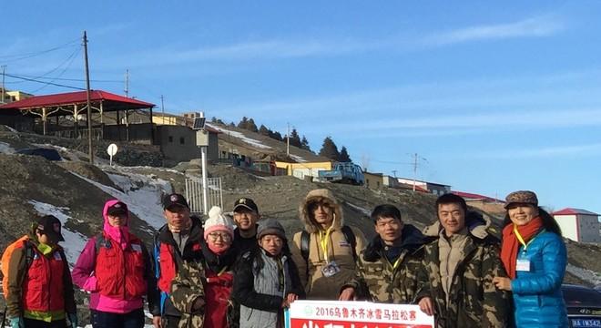 冰雪马拉松志愿者