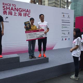 2015 新地公益垂直跑—勇闯上海IFC