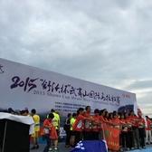2015武夷山国际马拉松赛 长乐冠峰