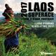 2017 SUPERACE老挝站-越野三日超马赛
