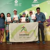 优极UG试炼场|珠海站 暨乐施慈善登山活动