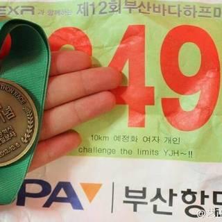 2014首尔国际马拉松