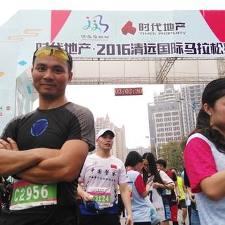 2016清远马拉松