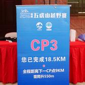 《官方》CP3