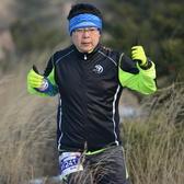 2017大连新年攀新高全民健身活动暨大连第四届山地马拉松节