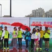 2016.5.8芜湖半程马拉松赛