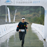 2017 Ninghai Classic_50km终点_官方摄影 by Babybear