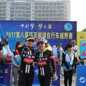 2017年环高邮湖比赛(刘春芳摄)