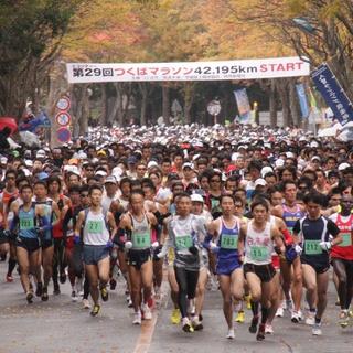 2014 筑波马拉松