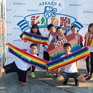 2016 ABRAZO K.彩虹路跑-高雄场