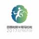 中国·田园松阳半程马拉松