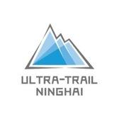 宁海越野挑战赛 Ultra Trail Ninghai