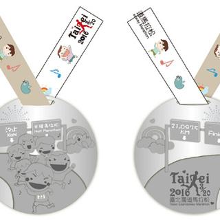 2016台北国道马拉松