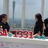 2015垂直马拉松广州站